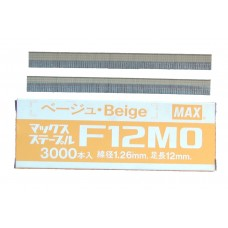 F12M0-BEIGE MAX® 12mm Galvanised Brad